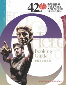 我們要一個怎樣的香港藝術節?