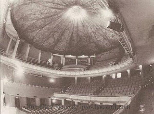 lee-theatre